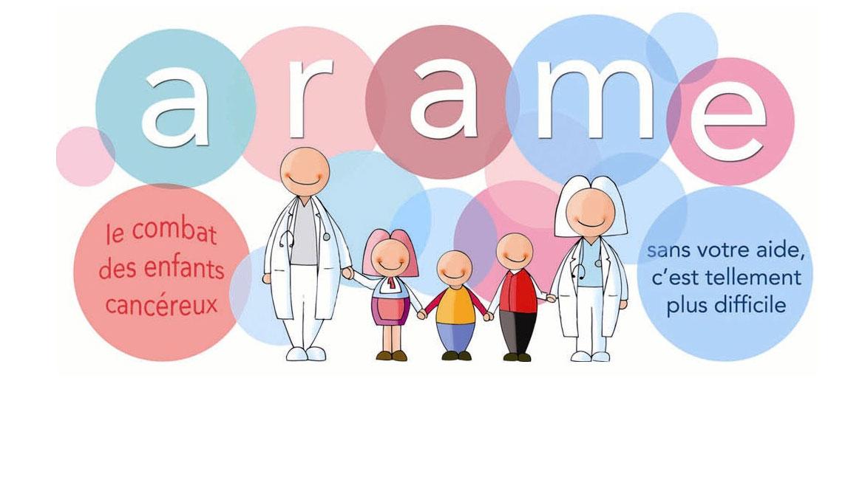 Logo de l'Arame